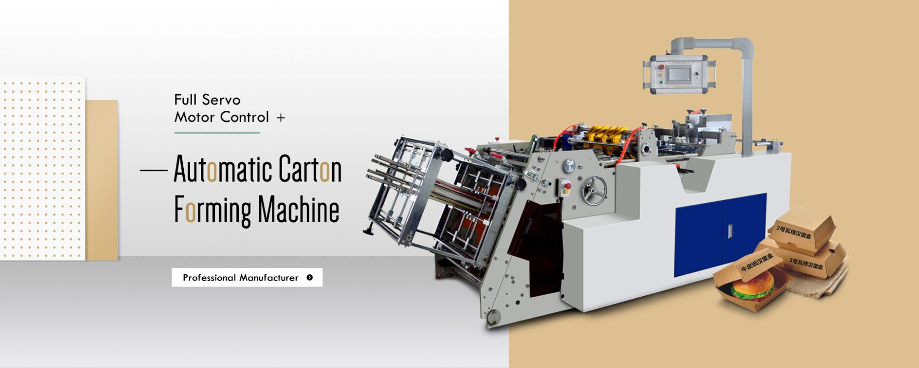 Carton Box Making And Manufacturing Machine Products